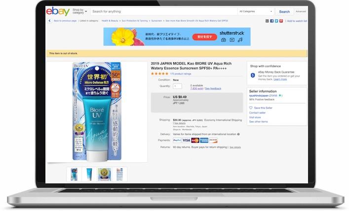 7,830個売れたMade in JAPAN商品とは?