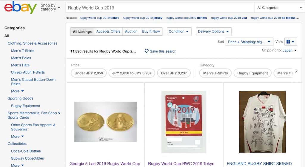 ラグビーワールドカップ2019の商品が海外で爆買い