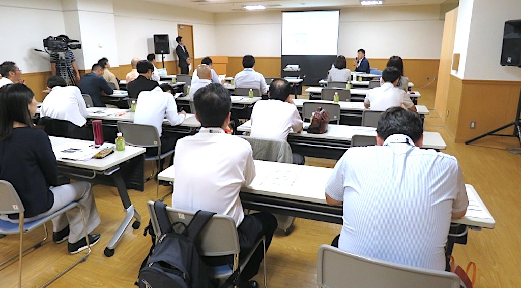和歌山県の越境ECセミナーでわかったこと